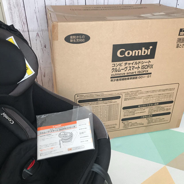 combi(コンビ)のコンビ ISOFIX チャイルドシート JG-650 キッズ/ベビー/マタニティの外出/移動用品(自動車用チャイルドシート本体)の商品写真