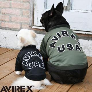 アヴィレックス(AVIREX)の犬服 AVIREX(アヴィレックス)MA-1 ロゴ スカジャン ペット服(犬)