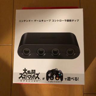 ニンテンドウ(任天堂)のニンテンドー ゲームキューブ Switch 用 接続タップ 5個(その他)