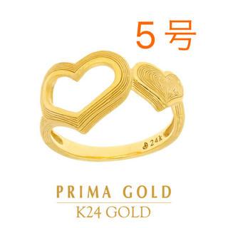 プリマゴールド  純金 ハートモチーフ ピンキーリング(5号)(リング(指輪))