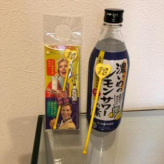 レモンサワーオリジナルマドラー(ノベルティグッズ)