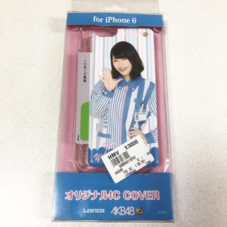 AKB48 - AKB48  横山由依  LAWSON オリジナルICカバー  iPhone6