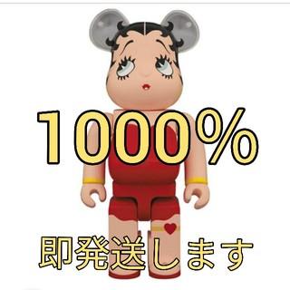 メディコムトイ(MEDICOM TOY)のBE@RBRICK Betty Boop (TM) 1000% 新品未開(その他)