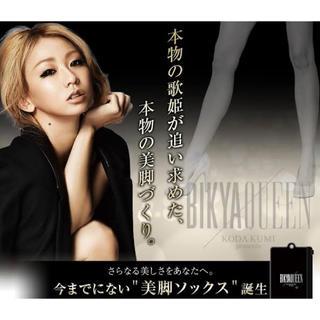 kaz様 専用  倖田來未presentsビキャクイーン×3(ソックス)