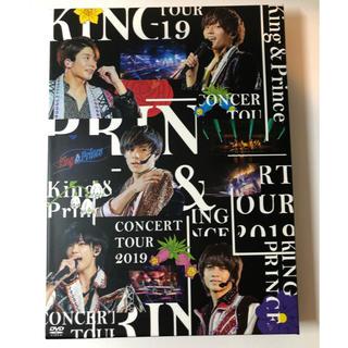 King & Prince CONCERT TOUR 2019(初回限定盤) D
