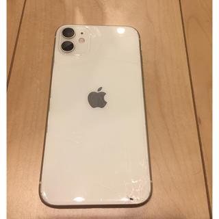 iPhone - iPhone11 64 SIMフリー