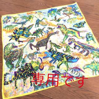 ラッシュ(LUSH)のとわ様  LUSH  ディアノサウルス バンダナ スカーフ(バンダナ/スカーフ)