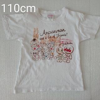 アンパンマン - 110cmアンパンマンミュージアム  Tシャツ
