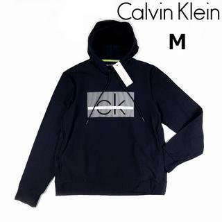 カルバンクライン(Calvin Klein)のカルバンクライン パーカー 裏起毛 US限定 ストレッチ(M)黒 181215(パーカー)
