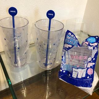 カルピス大コップ マドラー 小コップ(グラス/カップ)
