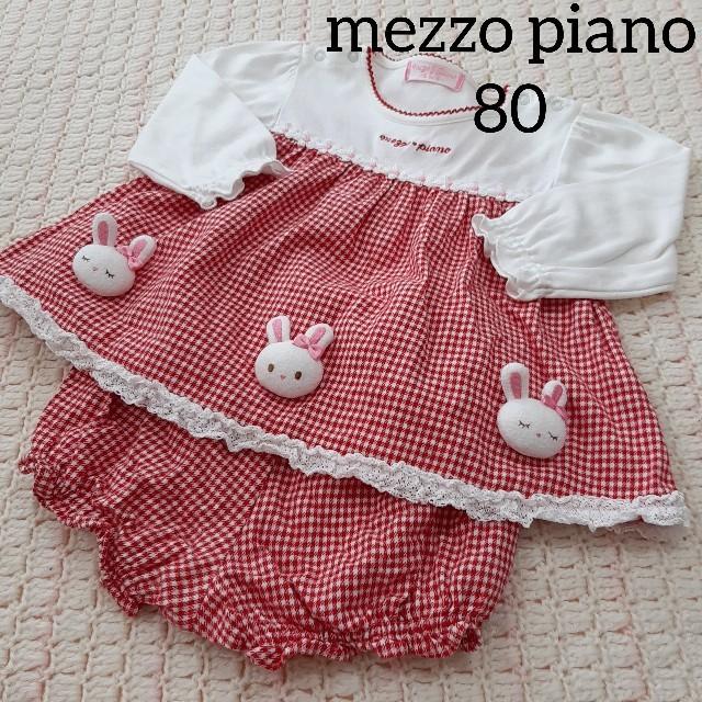 mezzo piano(メゾピアノ)のメゾピアノ 立体うさぎ ワンピース ブルマ セットアップ 赤 80 長袖 秋冬 キッズ/ベビー/マタニティのベビー服(~85cm)(ワンピース)の商品写真