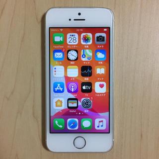iPhone - iPhone SE 16GB au バッテリー97% 完動品