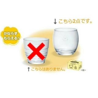 サンエックス(サンエックス)のリラックマ♡グラス2個(グラス/カップ)