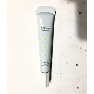 ソフィーナ(SOFINA)の【新品・未使用】ソフィーナボーテ UV乳液 とてもしっとり(乳液/ミルク)