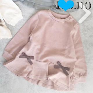 petit main - 新品♡プティマイン ペプラム長袖Tシャツ 110