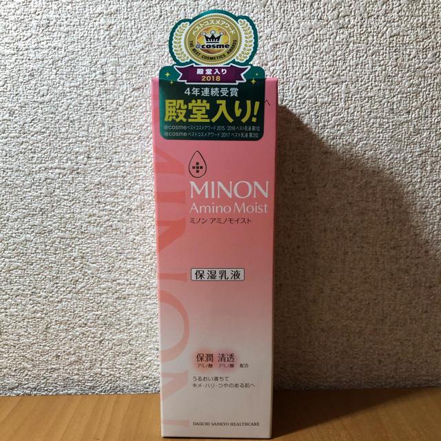 MINON(ミノン)のミノン アミノモイスト モイストチャージ ミルク(100g) コスメ/美容のスキンケア/基礎化粧品(乳液/ミルク)の商品写真