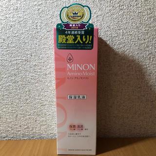 ミノン アミノモイスト モイストチャージ ミルク(100g)