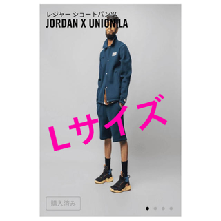NIKE - ユニオン ジョーダン ショートパンツ