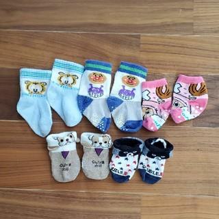 ミキハウス(mikihouse)のベビー靴下 9~12cm(靴下/タイツ)