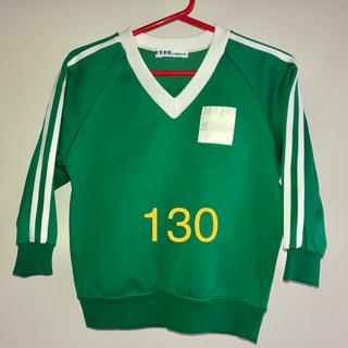 体操服 上着  130 緑(ジャケット/上着)