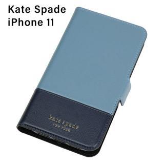 ケイトスペードニューヨーク(kate spade new york)の【KateSpade】ケイトスペード iPhone11 手帳型ケース ブルー(iPhoneケース)