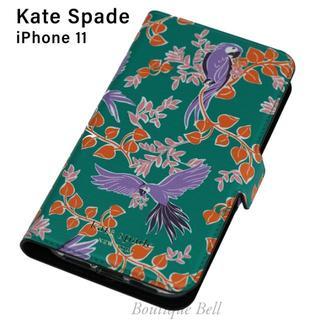 ケイトスペードニューヨーク(kate spade new york)の【KateSpade】ケイトスペード iPhone11 手帳型ケース グリーン(iPhoneケース)