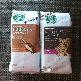 Starbucks Coffee - STARBUCKS☆ハウスブレンド(豆)/カフェベロナ(豆)