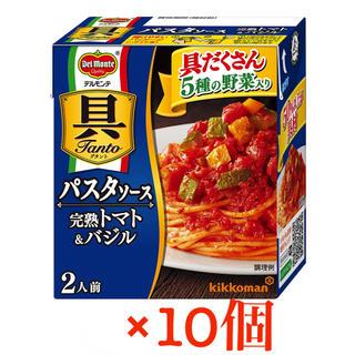 キッコーマン - デルモンテ 具Tanto パスタソース 完熟トマト&バジル 2人前×10