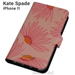 ケイトスペードニューヨーク(kate spade new york)の【Kate Spade】ケイトスペード デイジー iPhone11 手帳型ケース(iPhoneケース)