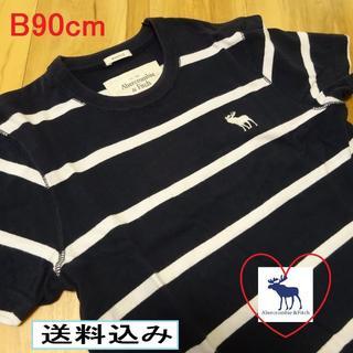 アバクロンビーアンドフィッチ(Abercrombie&Fitch)のアバクロ ボーダーT 胸囲~90cm 綿100% 黒 &Fitch 厚手シャツ(Tシャツ/カットソー(半袖/袖なし))