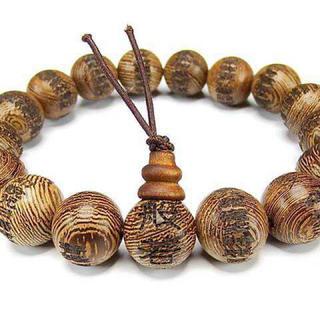 般若心経数珠細紋ウェンジ12mm木製数珠ブレスレットオリジナル品3