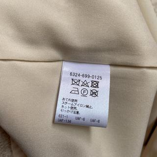 ユナイテッドアローズ(UNITED ARROWS)の新品 ユナイテッドアローズ 膝丈スカート スーツ(ひざ丈スカート)