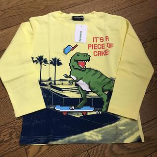 クレードスコープ(kladskap)のクレードスコープ 新品 スケボー恐竜 ロンT 110(Tシャツ/カットソー)