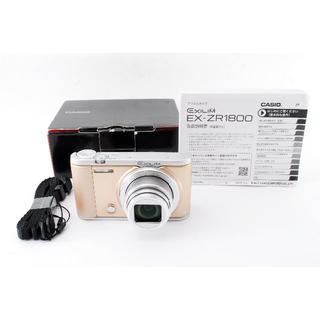カシオ(CASIO)のCASIO EX-ZR1800 #676124(コンパクトデジタルカメラ)