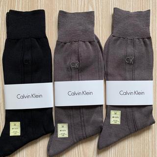 カルバンクライン(Calvin Klein)のカルバン・クライン メンズ ソックス 3足セット 25cm 2(ソックス)