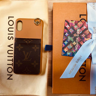 LOUIS VUITTON - ルイ ビィトン iPhone ケース   M68723
