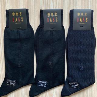 カルバンクライン(Calvin Klein)のDAKS ダックス メンズ ソックス 3足セット 25~26cm 3(ソックス)