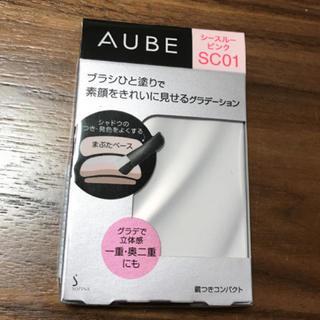 AUBE couture - オーブ ひと塗りアイシャドウ SCP