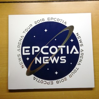 NEWS ARENA TOUR 2018 EPCOTIA(初回盤) DVD(ミュージック)