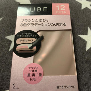 AUBE couture - オーブ ひと塗り アイシャドウ ピンク12