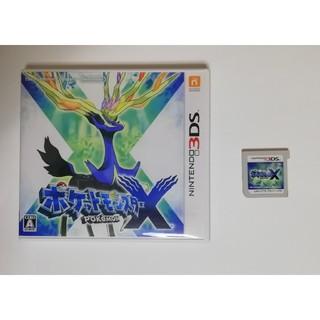ポケモン - ポケットモンスター X 3DS