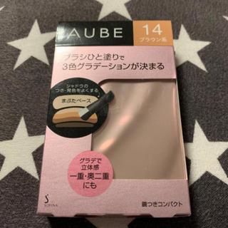 AUBE couture - オーブ ひと塗り アイシャドウ ブラウン14