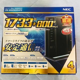 エヌイーシー(NEC)の【新品未開封】NEC PA-WG2600HP3 無線ルーター(PC周辺機器)