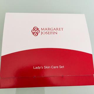 マーガレットジョセフィン 化粧水 洗顔 乳液(サンプル/トライアルキット)