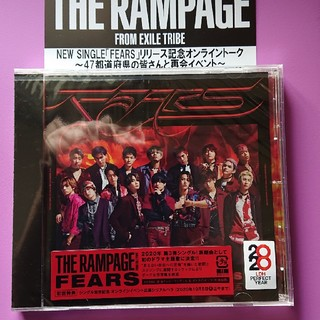 THE RAMPAGE  FEARS(CD)