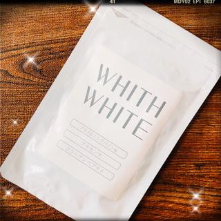 フィスホワイト WHITH  WHITE 飲む日焼け止め  60粒  約1ヶ月分
