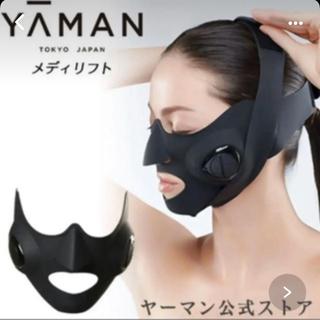 YA-MAN - YAMAN ヤーマン メディリフト