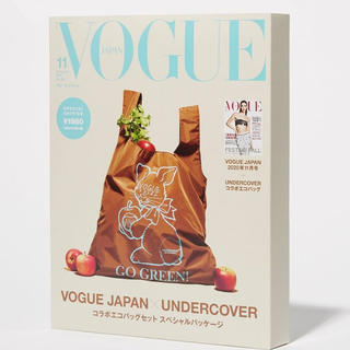 アンダーカバー(UNDERCOVER)のVOGUE JAPAN 11月号 アンダーカバー エコバッグ(ファッション)
