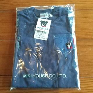 ミキハウス(mikihouse)のミキハウスダブルB90サイズシンプルロンT(Tシャツ/カットソー)