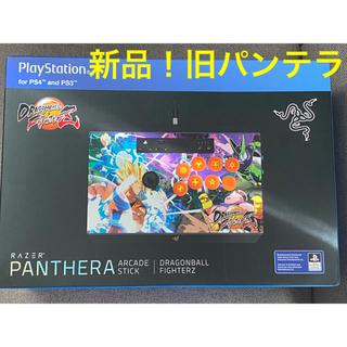 プレイステーション4(PlayStation4)の【旧パンテラ】RAZER PANTHERA PS4アーケードスティック アケコン(PC周辺機器)